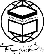 mazaheb-eslami