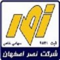 nasre-esfahan