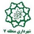 shahrdari7