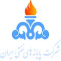 شرکت پایانه های نفتی ایران